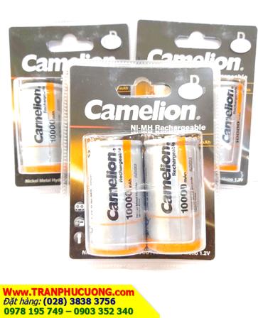 Camelion NH-D10000BP2 _Pin sạc đại D Camelion NH-D4500mAh - 1.2V chính hãng | HÀNG CÓ SẲN