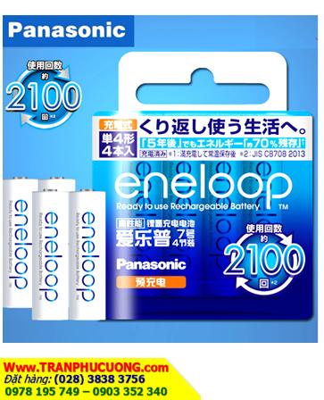 Pin sạc AAA750mAh 1.2v Panasonic Eneloop BK-4MCCA/4B (Nội địa Nhật) _Vỉ 4viên |Bảo hành 01Năm